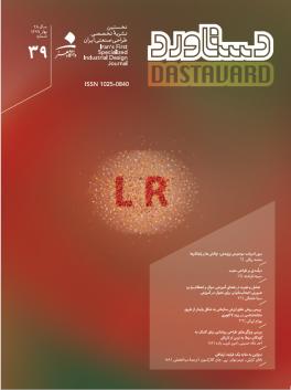 http://dastavard.journal.art.ac.ir/data/dasta/coversheet/921549194980.png